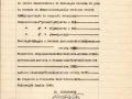 Diploma composizione